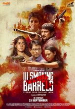 III Smoking Barrels (2017)
