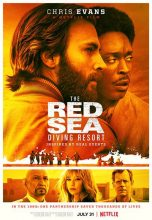 The Red Sea Diving Resort (2019) (In Hindi)
