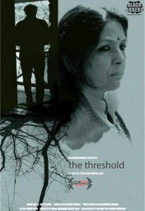 The Threshold (2015)
