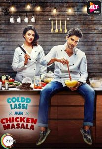 Coldd Lassi Aur Chicken Masala (2019)
