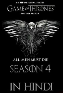 Game of Thrones (2014) (In Hindi) – Season 4