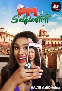 PM Selfiewallie S1E1 To 7