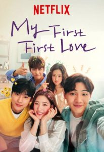 My First First Love (In Hindi)