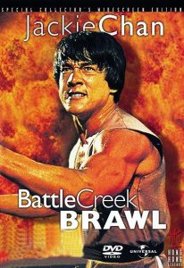 Battle Creek Brawl (1980) (In Hindi)