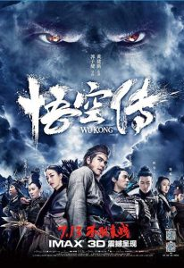 The Tales of Wukong (2017) (In Hindi)
